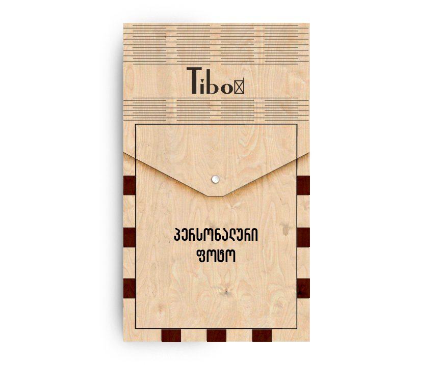 Tibox • ტიბოქს - პერსონალური პორტსიგარა