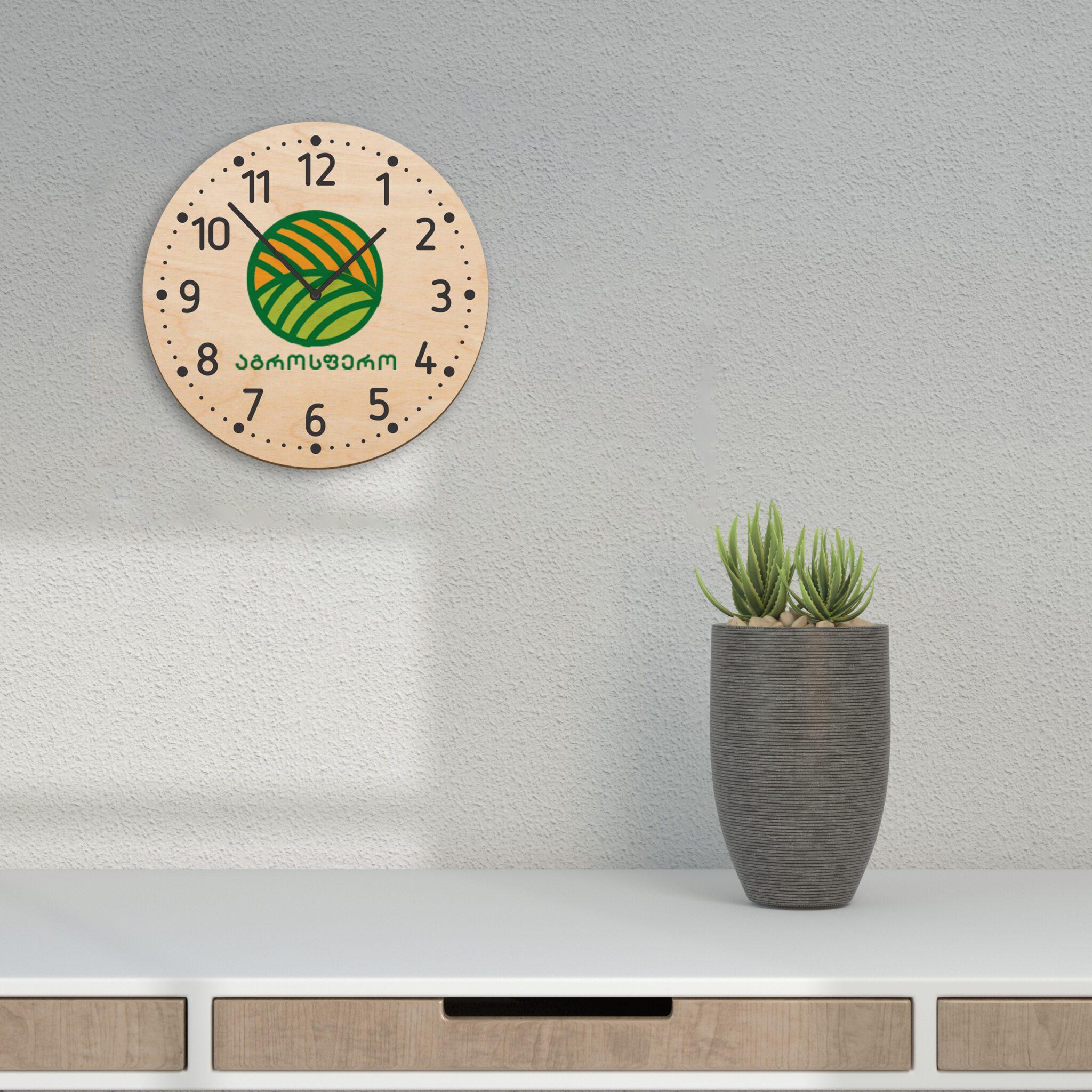 ხის საათი